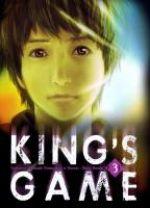 King's game T3, manga chez Ki-oon de Kanazawa, Renda