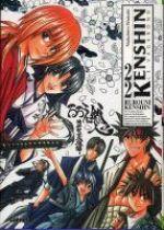 Kenshin le vagabond - ultimate edition T22, manga chez Glénat de Watsuki