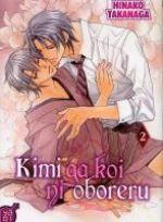 Kimi ga koi ni oboreru T2, manga chez Taïfu comics de Takanaga