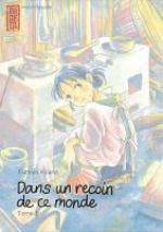 Dans un recoin de ce monde T1, manga chez Kana de Kouno