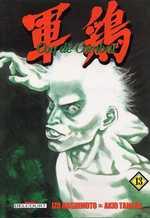 Coq de combat T13, manga chez Delcourt de Hashimoto, Tanaka