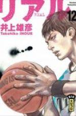 Real T12, manga chez Kana de Inoue