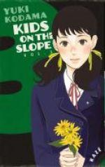 Kids on the slope T3, manga chez Kazé manga de Kodama