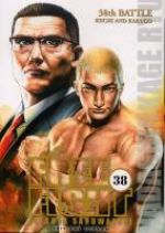 Free Fight - New tough T38, manga chez Tonkam de Saruwatari