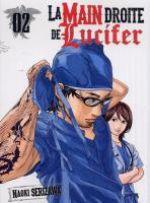 La main droite de Lucifer T2, manga chez Ki-oon de Serizawa