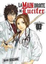 La main droite de Lucifer T3, manga chez Ki-oon de Serizawa