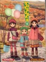 Yotsuba to T12, manga chez Kurokawa de Azuma
