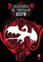 Légendes de Tarsylia  T1, manga chez Urban China de Miao