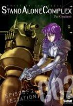 Ghost in the Shell - Stand alone complex  T2, manga chez Glénat de Shirow, Kinutani