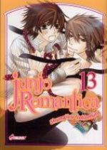 Junjo romantica T13, manga chez Asuka de Nakamura