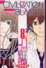 The Civilization blaster T8, manga chez Kurokawa de Shirodaira, Saizaki, Sano