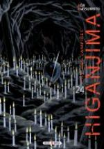 Higanjima T24, manga chez Soleil de Matsumoto