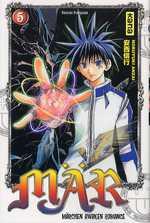 Mär T5, manga chez Kana de Anzai