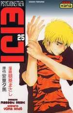 Psychometrer Eiji T25, manga chez Kana de Yûma, Masashi