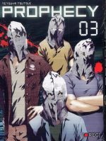 Prophecy T3, manga chez Ki-oon de Tsutsui