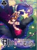 Alice au royaume de trèfle T4, manga chez Ki-oon de Quinrose, Fujimaru