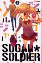 Sugar soldier T2, manga chez Panini Comics de Sakai