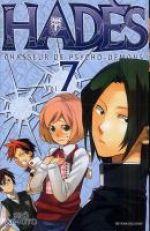 Hadès chasseur de psycho-démons T7, manga chez Delcourt de Aimoto