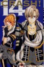 Crash !! T14, manga chez Tonkam de Fujiwara