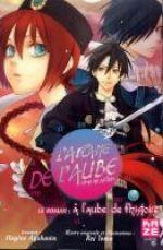L'Arcane de l'aube  : Roman (0), manga chez Kazé manga de Toma