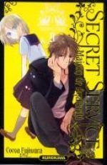 Secret service - Maison de Ayakashi T9, manga chez Kurokawa de Fujiwara