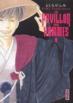 Le pavillon des hommes T9, manga chez Kana de Yoshinaga