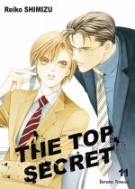 The top secret T11, manga chez Tonkam de Shimizu
