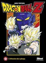 Dragon Ball Z - Les films T7 : L'offensive des cyborgs (0), manga chez Glénat de Toriyama