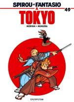 Spirou et Fantasio T49 : Spirou et Fantasio à Tokyo (0), bd chez Dupuis de Morvan, Munuera, Lerolle