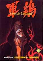 Coq de combat T14, manga chez Delcourt de Hashimoto, Tanaka