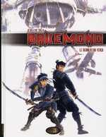 Bakemono T1 : Le serment du Tengu (0), bd chez Le Lombard de Sala