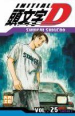 Initial D T25, manga chez Kazé manga de Shigeno