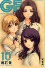 GE - good ending T10, manga chez Kana de Sasuga