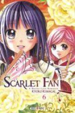 Scarlet fan - a horror love romance  T6, manga chez Soleil de Kumagai