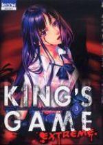 King's game extreme T3, manga chez Ki-oon de Kanazawa, Kuriyama