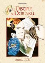 Le disciple de Doraku  T1, manga chez Isan manga de Oze