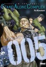 Ghost in the Shell - Stand alone complex  T5, manga chez Glénat de Shirow, Kinutani