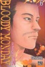 Bloody monday – Saison 2 - La boîte de Pandore, T6, manga chez Pika de Kouji , Ryumon