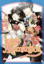 Junjo romantica T15, manga chez Asuka de Nakamura