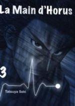 La main d'Horus T3, manga chez Komikku éditions de Seki