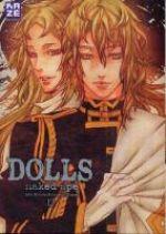 Dolls T12, manga chez Kazé manga de Naked ape, Nakamura, Lira Kotone