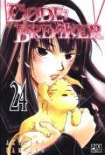 Code breaker  T24, manga chez Pika de Kamijyo
