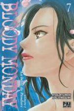 Bloody monday – Saison 2 - La boîte de Pandore, T7, manga chez Pika de Kouji , Ryumon