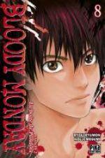 Bloody monday – Saison 2 - La boîte de Pandore, T8, manga chez Pika de Kouji , Ryumon