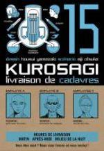 Kurosagi - Livraison de cadavres T15, manga chez Pika de Otsuka, Yamazaki