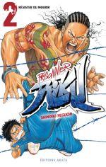 Prisonnier Riku T2, manga chez Akata de Seguchi