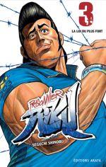 Prisonnier Riku T3, manga chez Akata de Seguchi