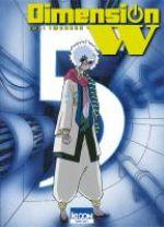 Dimension W T5, manga chez Ki-oon de Iwahara