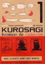 Kurosagi - Livraison de cadavres T1, manga chez Pika de Otsuka, Yamazaki
