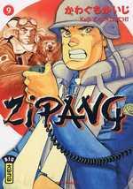 Zipang T9, manga chez Kana de Kawaguchi